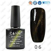 """Финишное покрытие Canni с эффектом """"кошачий глаз"""" - золотой, фото 1"""