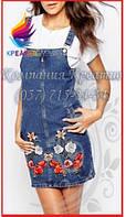 Джинсовые сарафаны с вышивкой (логотипом) (от 30 шт.)
