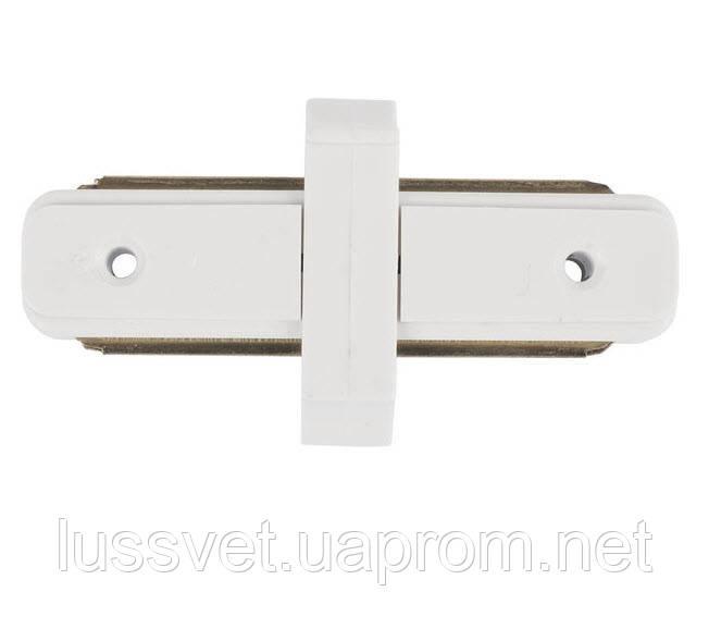 Соединитель трековый прямой Nowodvorski 6130 белый