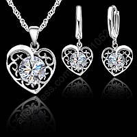 Ювелирный набор украшений Сердце, фото 1