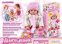Интерактивная кукла Ангелина с картой памяти, 57 см 513/00-33