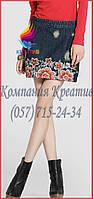 Джинсовые юбки с Вашим логотипом вышивкой (от 50 шт.)