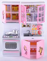 Набор учимся готовить для кукол 29 см 513/05-7