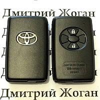 Смарт ключ для Toyota Corolla, Yaris, RAV4, Auris (Тойота Королла, Ярис, РАВ4, Аурис) 2 кнопки, 433 MHz