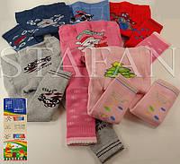 Зимние детские гамаши. В упаковке 6 штук