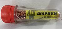 Шарики (пульки) для пневматики стальные омедненные (250 шт), фото 1