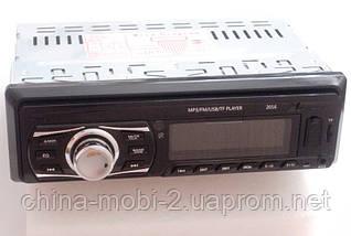 Автомагнитола Pioneer 2016 MP3/SD/USB/AUX/FM, фото 3