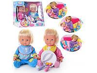 Интерактивные куклы близняшки BB RT 05058 KHT