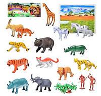 Набор диких животных A 581 KHT