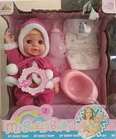 Интерактивная кукла-пупс My Sweet Baby 13008B с аксессуарами YNA/05-31