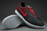 Футзалки Nike MagistaX Finale IC