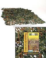 Сетка маскировочная  2,4 X 3  метра цвет  вудланд  Германия