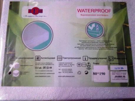 Простыня бамбуковая водонепроницаемая Waterproof 120*60, фото 2