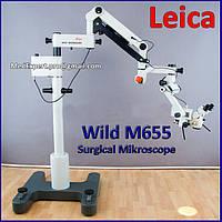 Операционный Микроскоп для Стоматологии и Ларингологии LEICA M655 Surgical Mikroscope for ENT and Dentistry