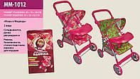 Baby Tilly Коляска для куклы серия Маша и Медведь цвет зеленый 1012 513 / 0-91