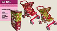 Baby Tilly Коляска для куклы серия Маша и Медведь цвет салатный 1006 513 / 05-61