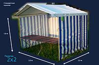 Торговая палатка 2x2 ок/ок (каркас d20mm)