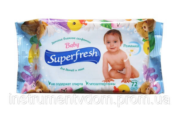 """Влажные салфетки детские """"Superfresh"""" (72 шт)"""