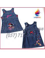 Детские джинсовые сарафаны с вышивкой (логотипом) (от 50 шт.)