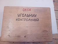 Угольник контрольный кл. 0 (90 град.) ГОСТ 3749-77, фото 1