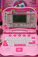 Обучающий компьютер русско-английский Limo Toy от 3-х лет, розовый  7001 YNA/41