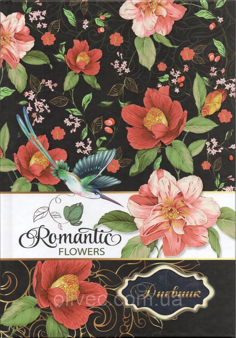"""Дневник """"Romantic flowers"""" В5, 48 листов"""