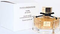 Тестер Flora by Gucci Gucci PARFUM ( ж ) золотая крышка