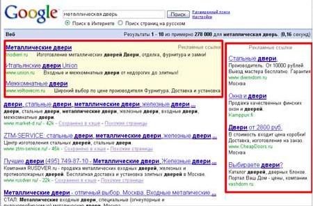 Реклама в гугле цена реклама и поисковая система