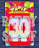 Свечи цифры на юбилей радуга, 30 лет