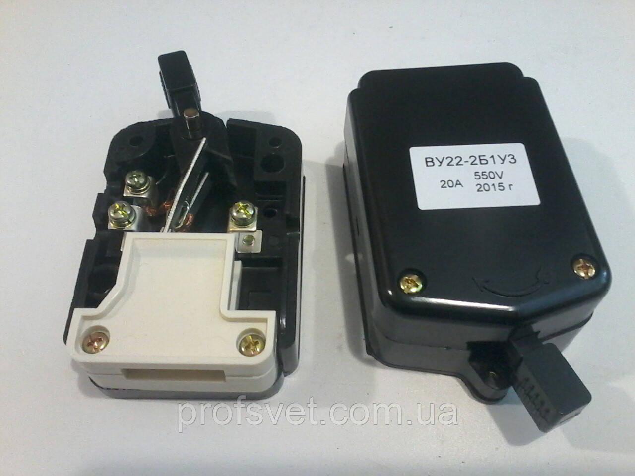 Выключатель управления ВУ 22-2-Б1 У3