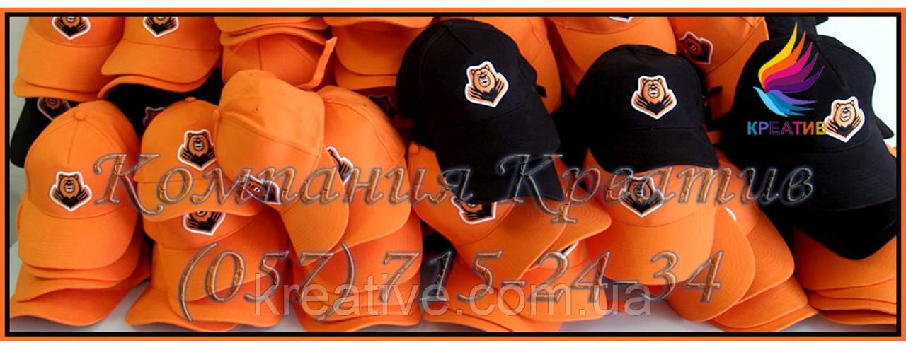 Промо бейсболки под нанесение (отшив от 50 шт.)