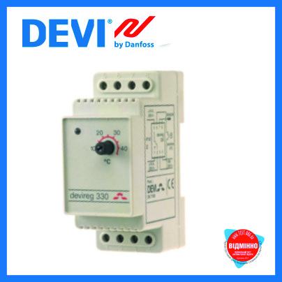 Терморегулятор DEVIreg™ 330  -10...+10°С
