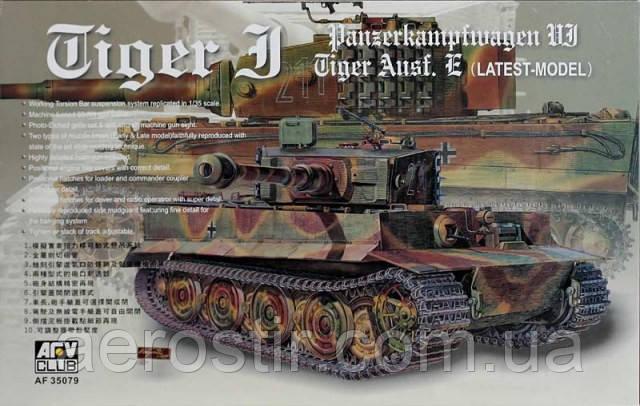 Танк Tiger I Ausf.E 1/35 AFV 35079