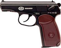 Пистолет пневматический SAS Makarov. Корпус - металл
