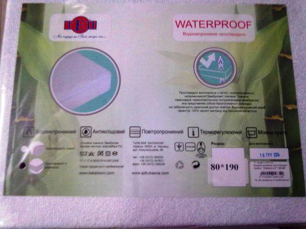 Простыня бамбуковая водонепроницаемая Waterproof 190-120