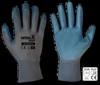 Перчатки Bradas NITROX Gray сірий/бірюз. нітрил р.10 / RWNGY10 Bradas