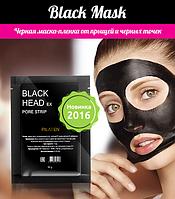 От угрей, прыщей и черных точек маска-пленка Black Mask