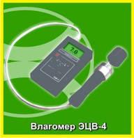 Электронный влагомер древесины ЭЦВ-4