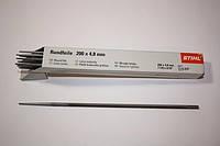 Напильник для заточки цепи STIHL 4,8 мм