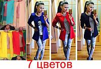 Модный летний женский пиджак