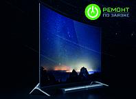 66-дюймовый изогнутый 4K-телевизор и 44-дюймовый бюджетник Xiaomi Mi-TV.