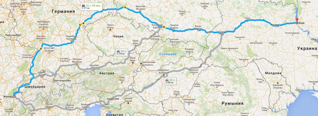 Женева → Киев