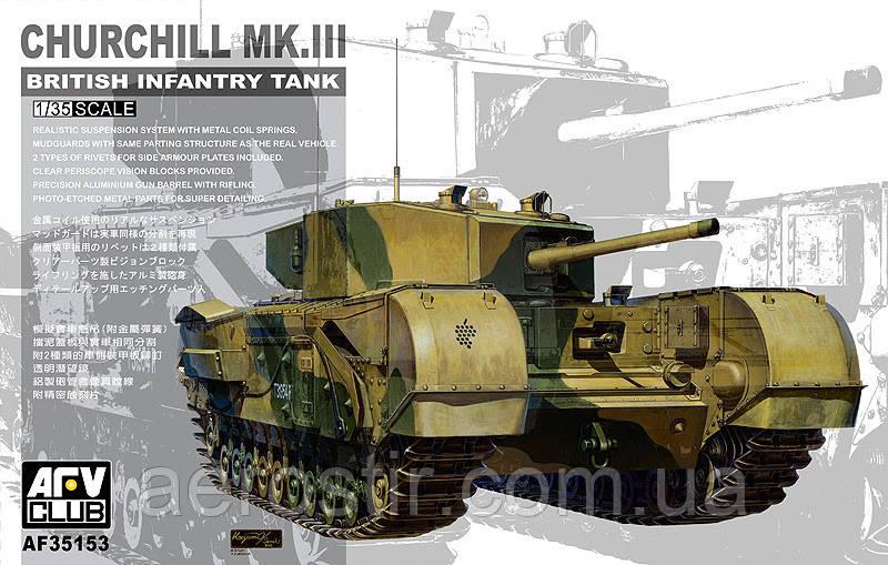 Танк CHURCHILL Mk.III 1/35 AFV 35153