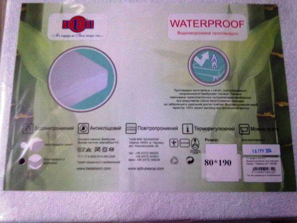 Простыня бамбуковая водонепроницаемая Waterproof 190-140, фото 2