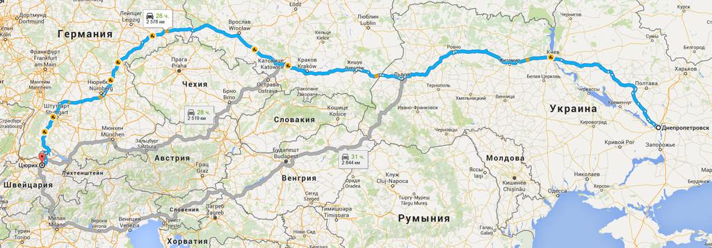 Днепропетровск → Цюрих