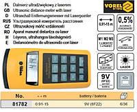 Дальномер дальномір ультразвук 0,91m VOREL-81782