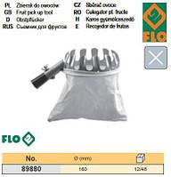 Плодосборник плодозбірник FLO-89880