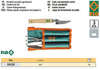 Набор садового присадибного інструменту 3 шт FLO-99028