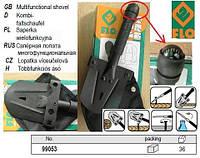 Лопатка саперна багатофункційна FLO-99053