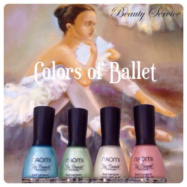 Лак для ногтей Naomi Colors of Balet купить